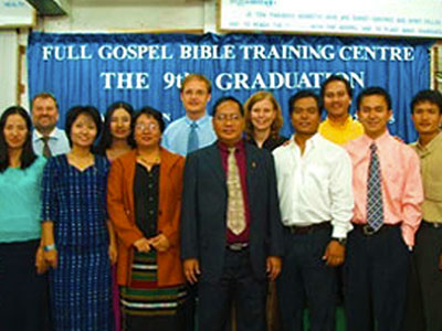 Staff at FGBTC